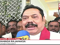 No sure of receiving Oppo. Leader post even after becoming independent - Mahinda (English)