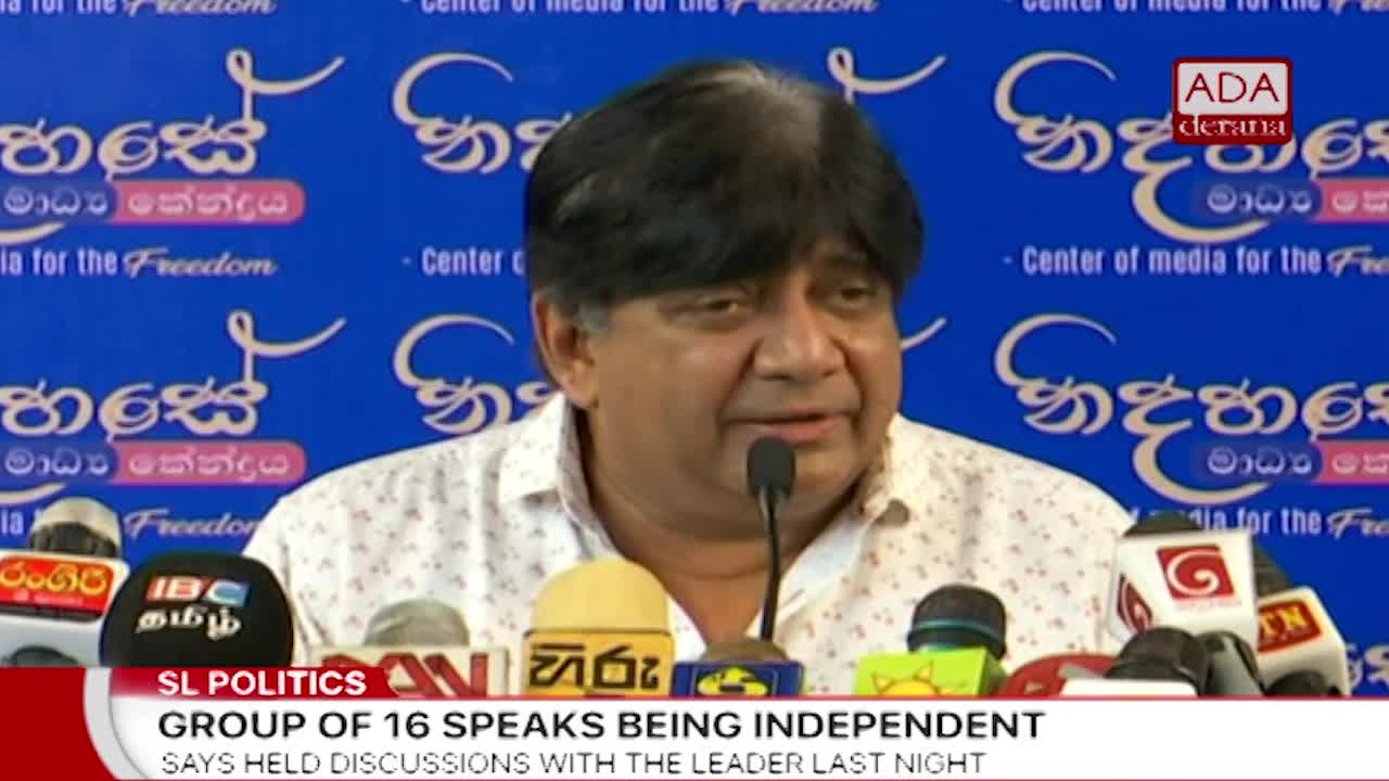 Dilan Perera reveals conditions of support if CBK becomes candidate (English)