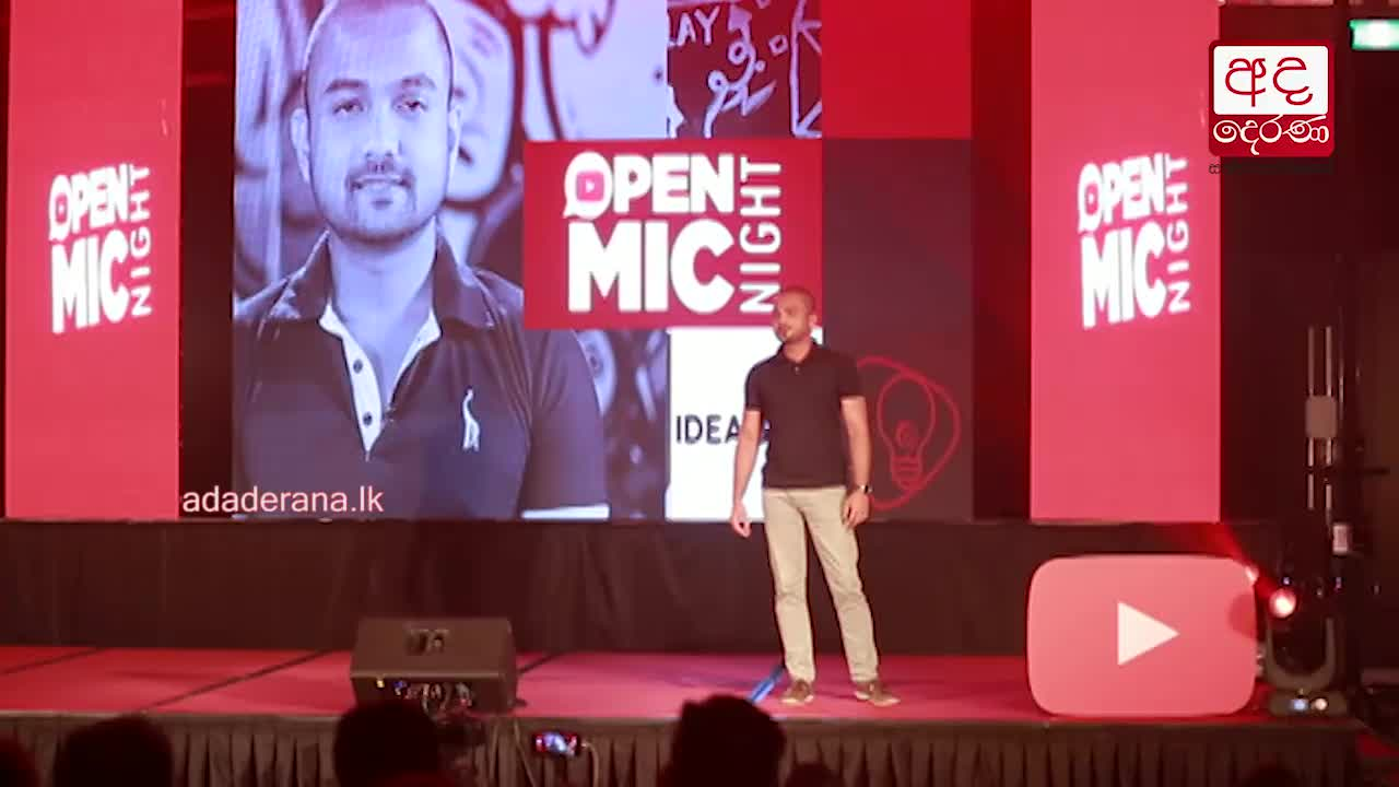 IdeaHell - Sri Lanka&#39s first YouTube Multi-Channel Network (MCN) IdeaHell