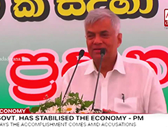 Current govt. prevented bankruptcy and economic downfall of country - PM (English)