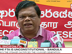 Speaker has failed duty over debate on Singapore FTA - Bandula (English)