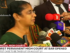 Sri Lanka&#39s first Permanent High Court at Bar declared open at Hulftsdorp (English)