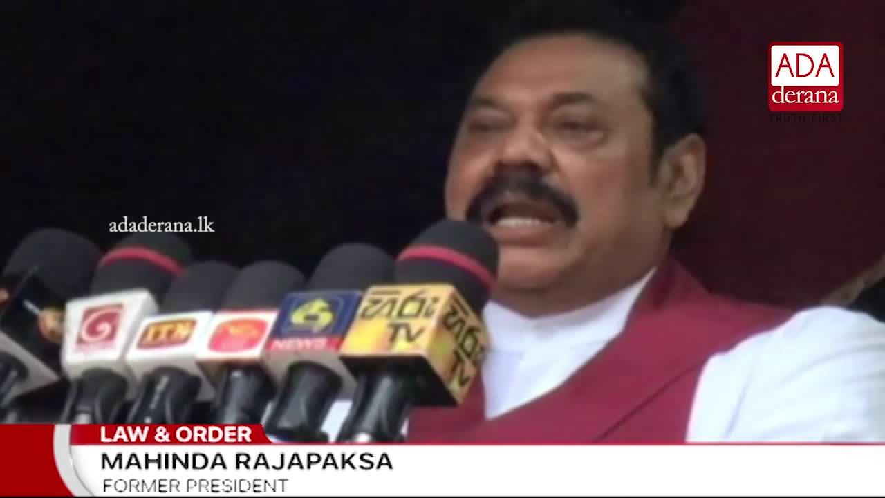 Law in North has fallen into ruin - Mahinda Rajapaksa (English)