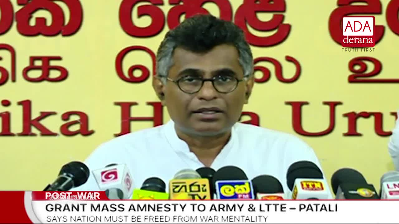 Grant general pardon for both parties involved in war - Champika (English)