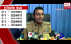 Special operation room from IGP to directly inform on dangerous drugs