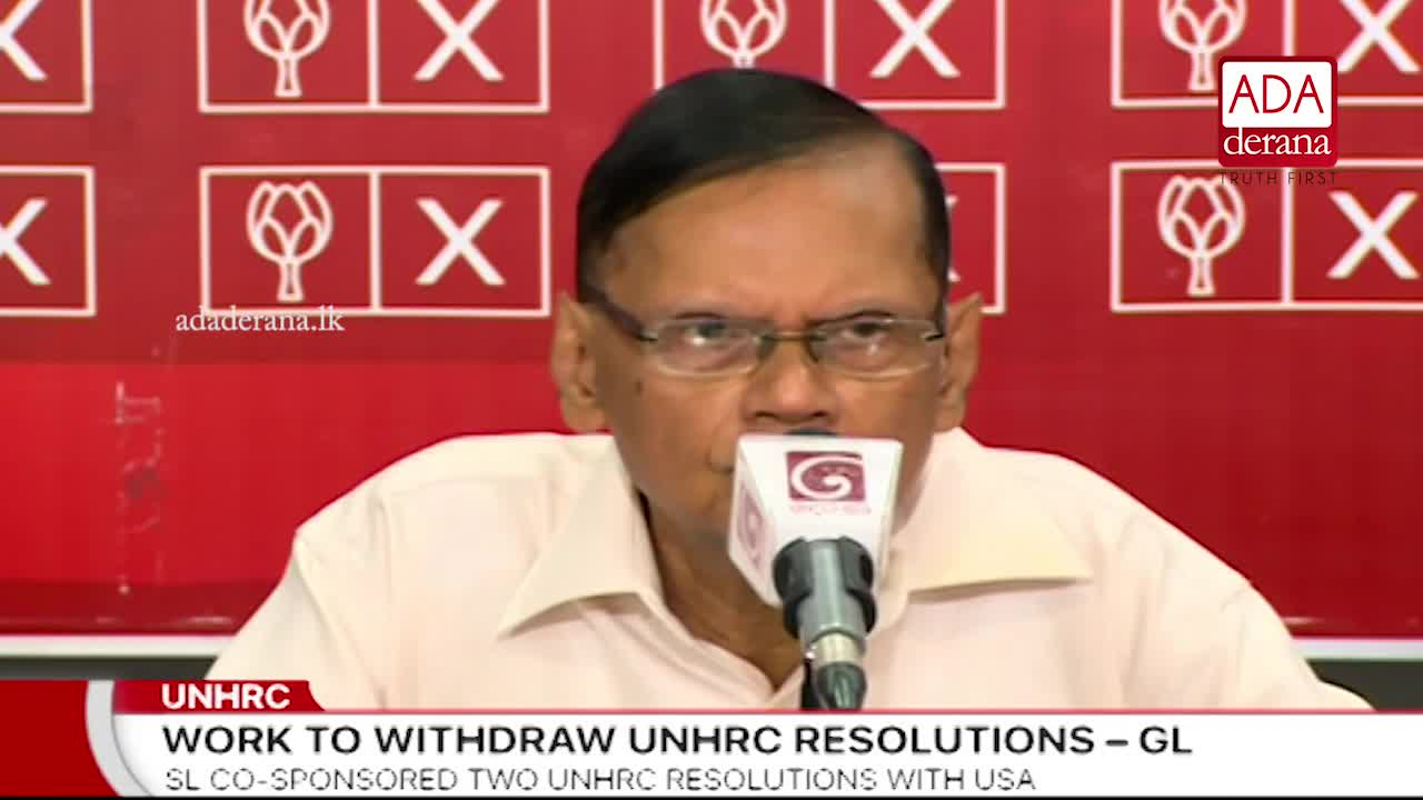 What President is proposing to do at UN cannot be done - G.L. Peiris (English)