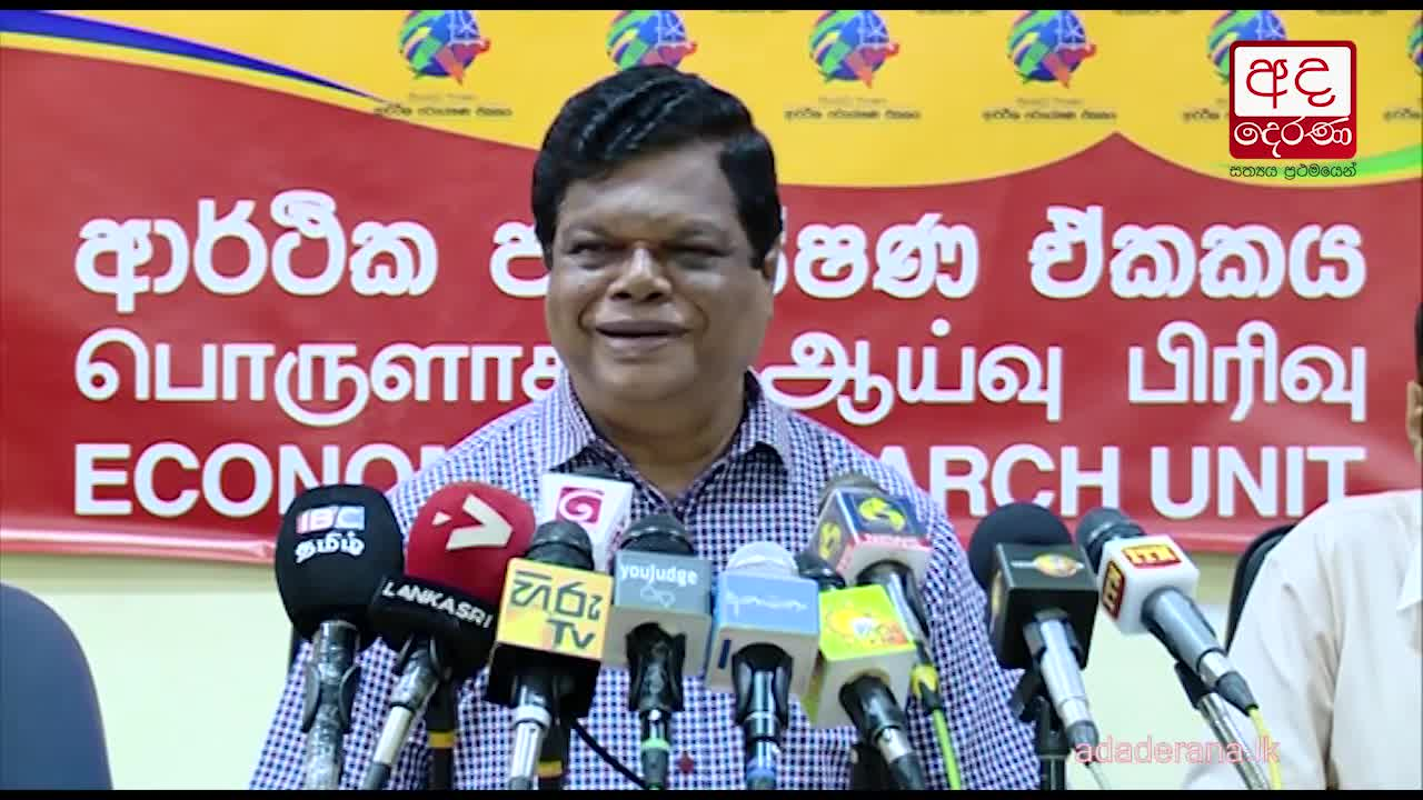 Govt. imposed another tax while rupee was depreciating - Bandula