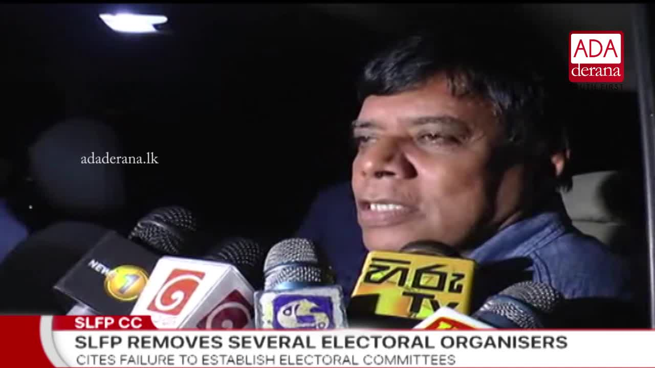 SLFP removes 6 MPs from electoral organiser posts (English)
