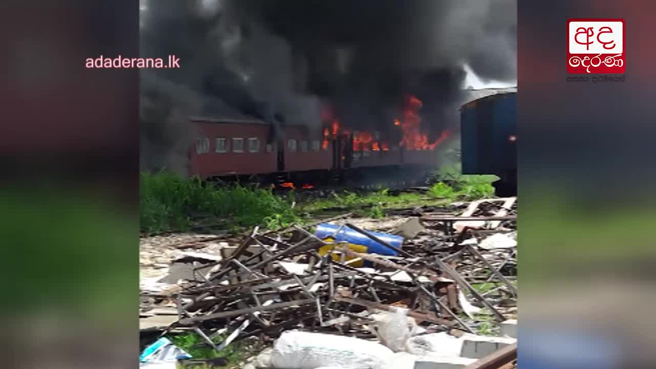 Train compartments on fire at Dematagoda yard