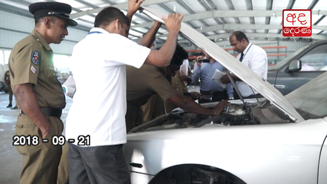 Minuwangoda Vehicle centre responds to Ukussa revelation