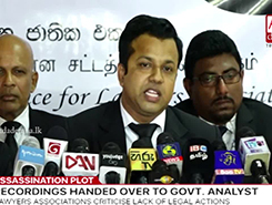 DIG Nalaka de Silva should be arrested - National Alliance for Lawyers Associations (English)