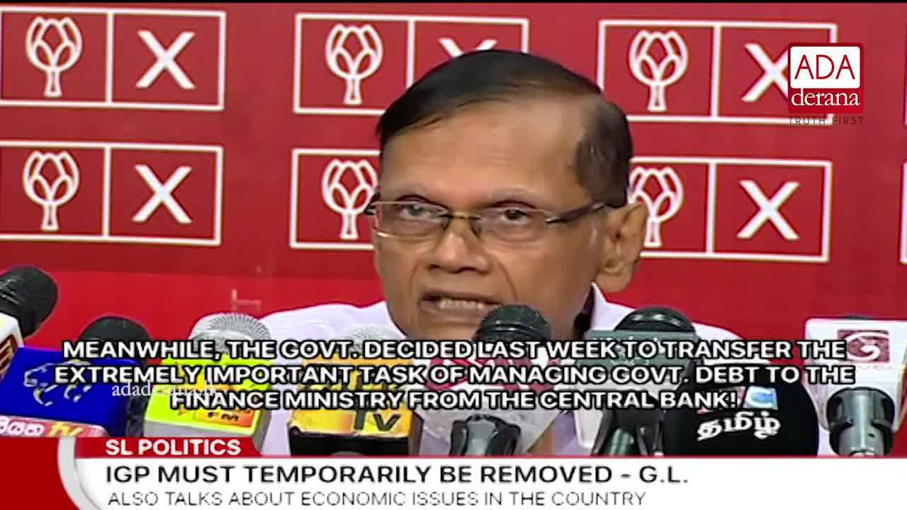 IGP should be temporarily removed from post - G. L. Peiris (English)