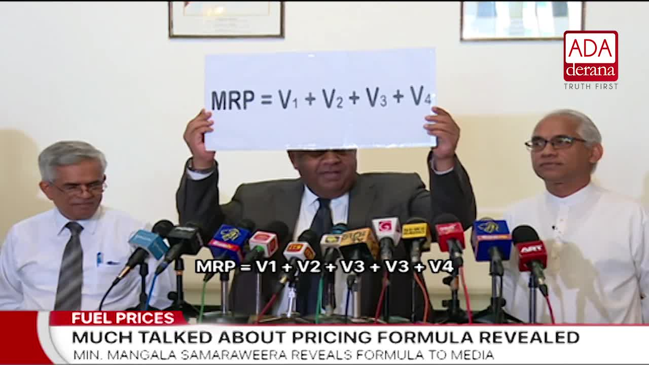 Fuel pricing formula revealed (English)