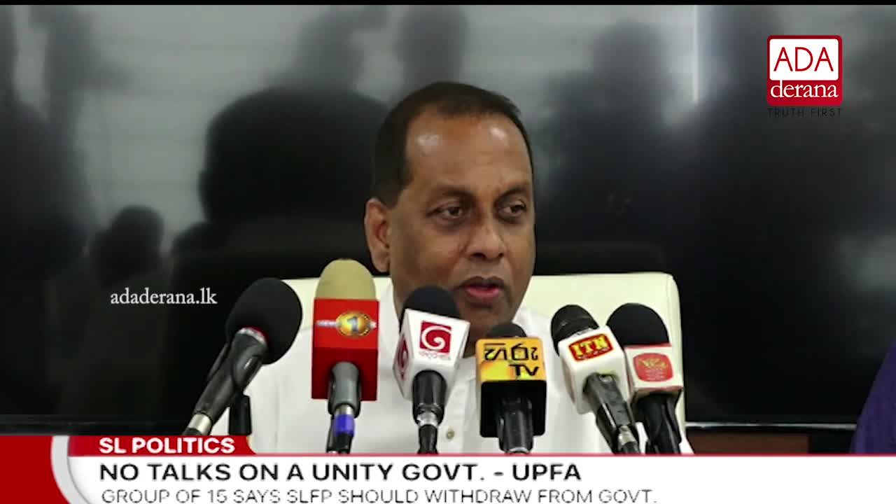 No discussions held on forming a coalition govt - Amaraweera (English)