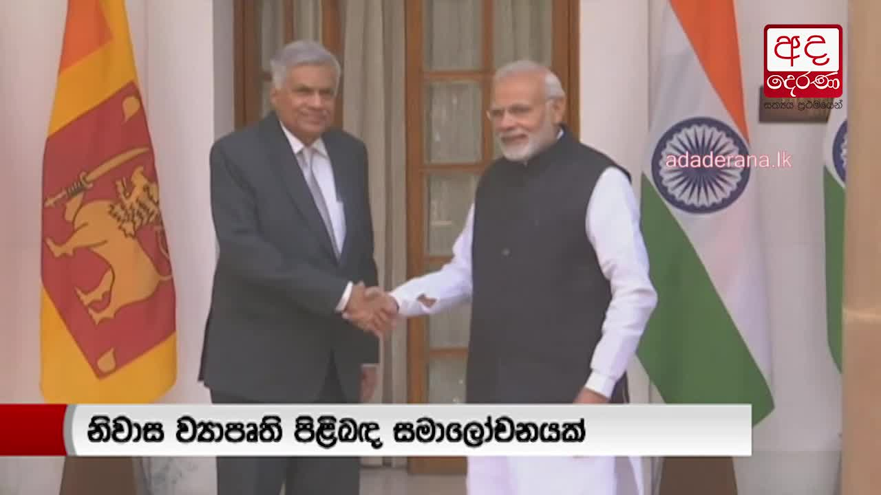 PM Wickremesinghe meets Modi in New Delhi