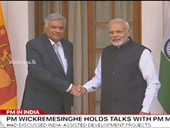 PM Wickremesinghe meets Modi in New Delhi (English)