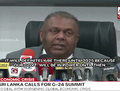 Thieves see everything as thefts - Mangala (English)