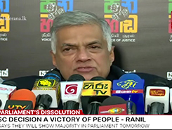 This is only a victory; we must win the battle - Ranil (English)