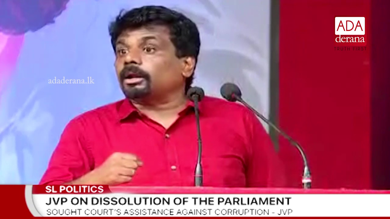 Ranil, Mahinda and Maithri can&#39t talk about democracy - Anura (English)