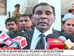 &#39Sri Lanka Nidahas Podujana Peramuna&#39 will contest polls - WDJ (English)