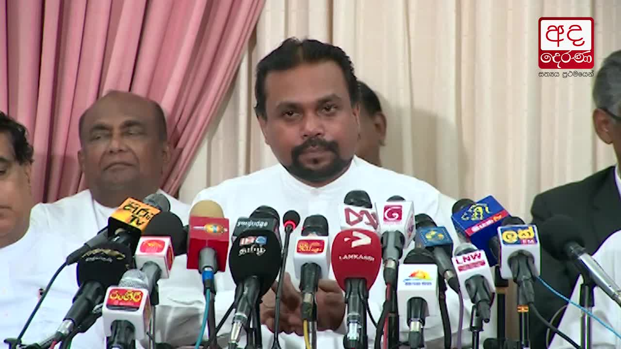 No validity in reconvening Parliament - Wimal