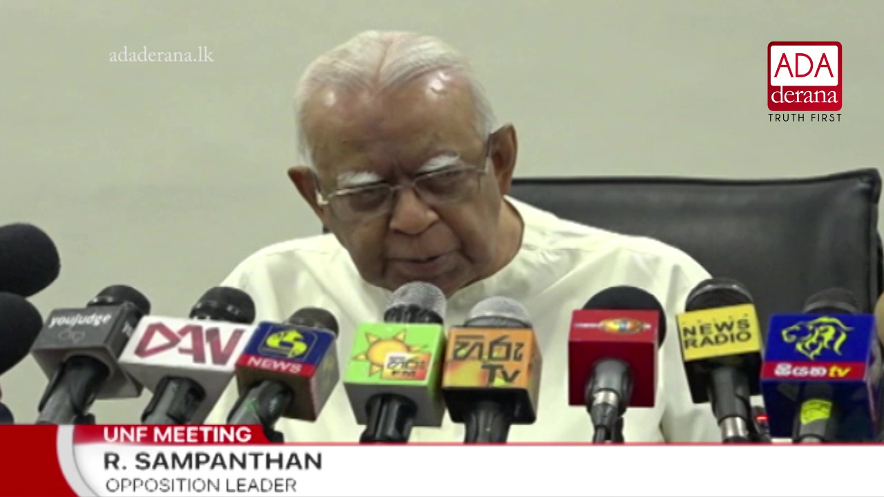 Legislature has proven its independency - Sampanthan (English)