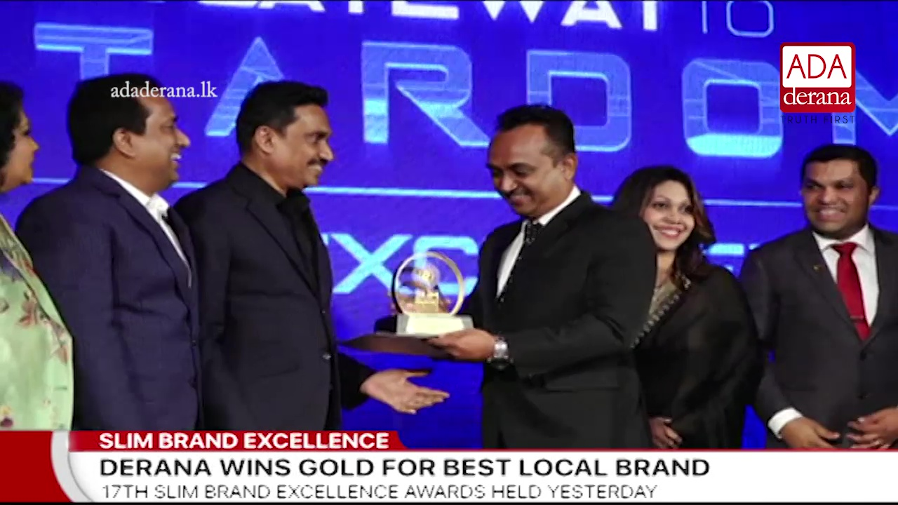 Derana wins two Gold Awards at SLIM Brand Excellence Awards 2018 (English)
