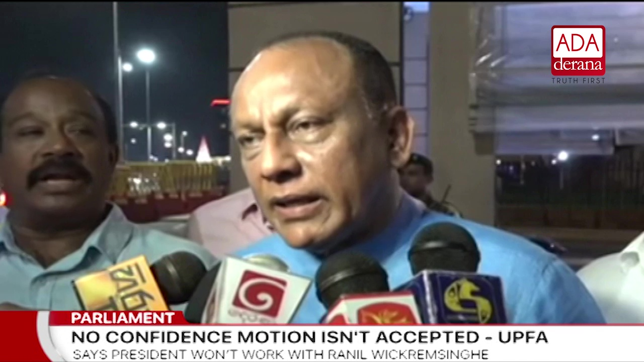 President does not accept today&#39s no-confidence vote - Lakshman Yapa (English)