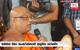 Asigiri Chapter Anunayaka Thero calls for an election