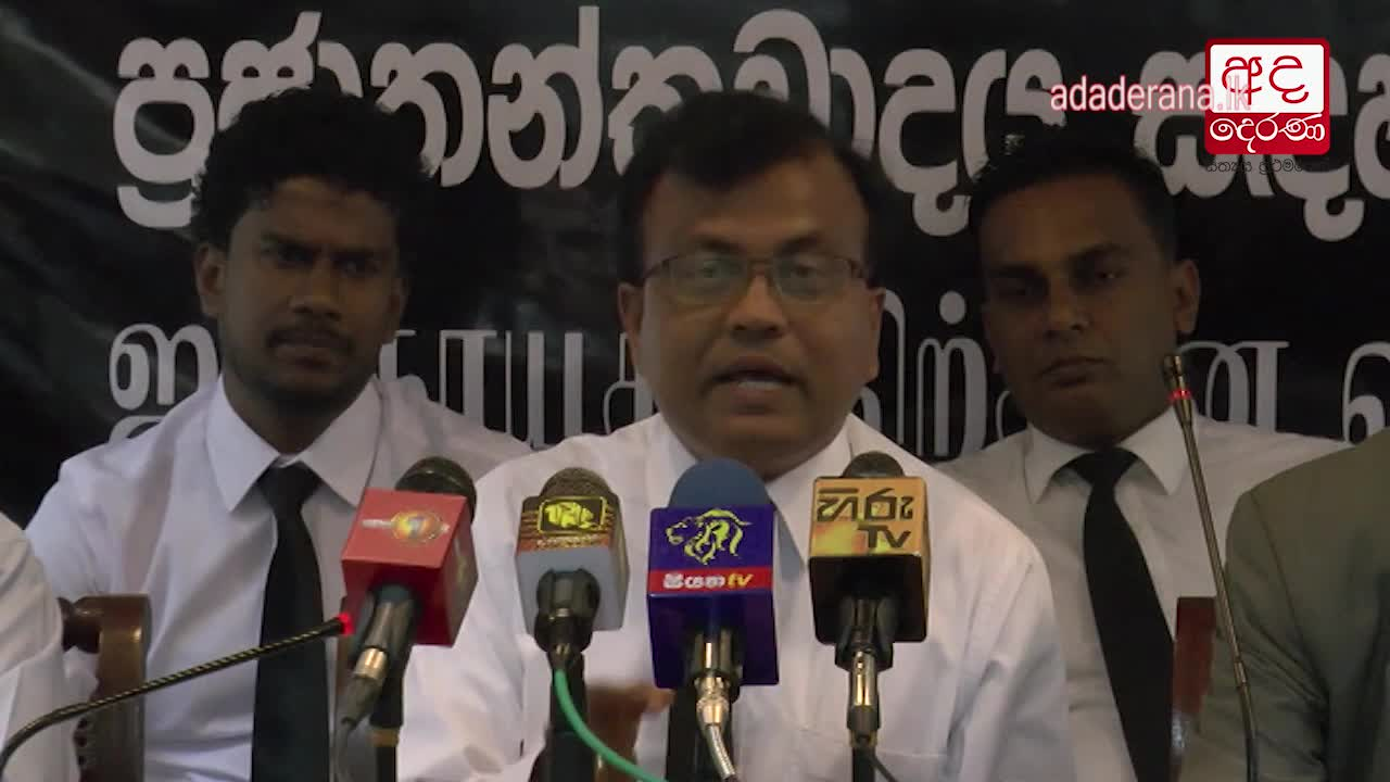 Lawyers  to file complaint against MP behavior