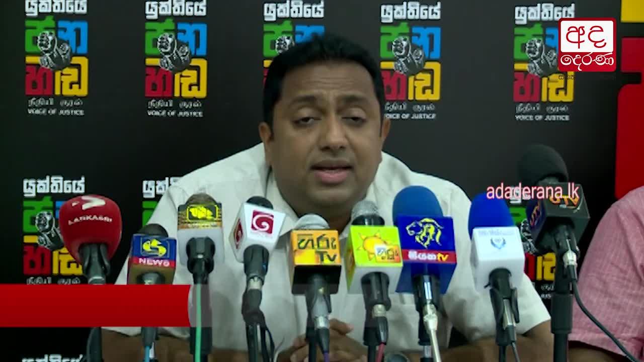 JO keeps calling UNP MPs to build their majority - Akila