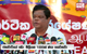 All ready to pay off foreign loans in January - Bandula