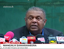 SL burdened with paying off foreign loans - Mangala (English)