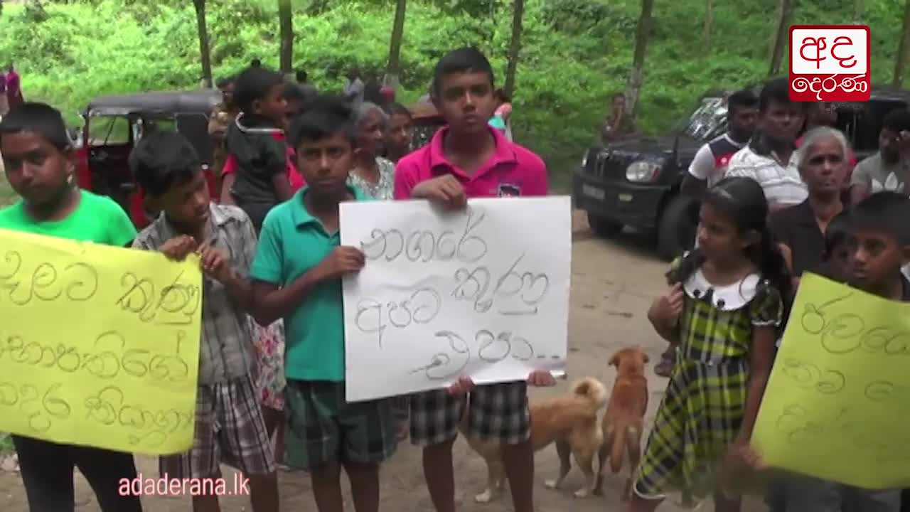 Villagers protest against dumping Colombo&#39s garbage in Deraniyagala