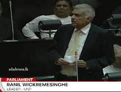 Motion expressing confidence in Ranil passed with 117 votes (English)
