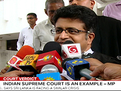 Quo Warranto against Mahinda postponed to January (English)
