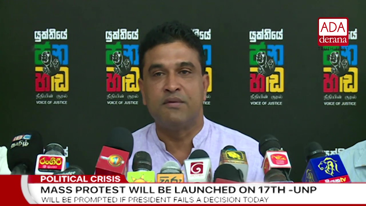 Ashamed to say what was said outside the court - Nalin Bandara (English)