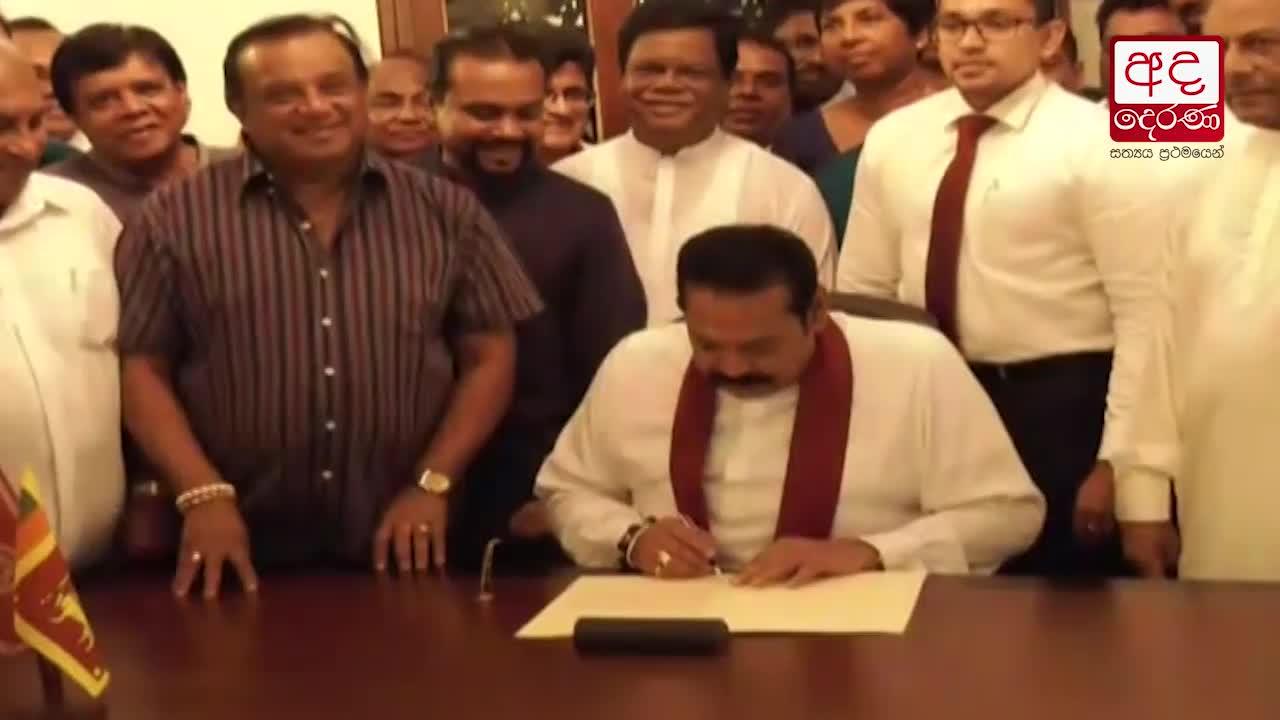 Mahinda Rajapaksa resigns