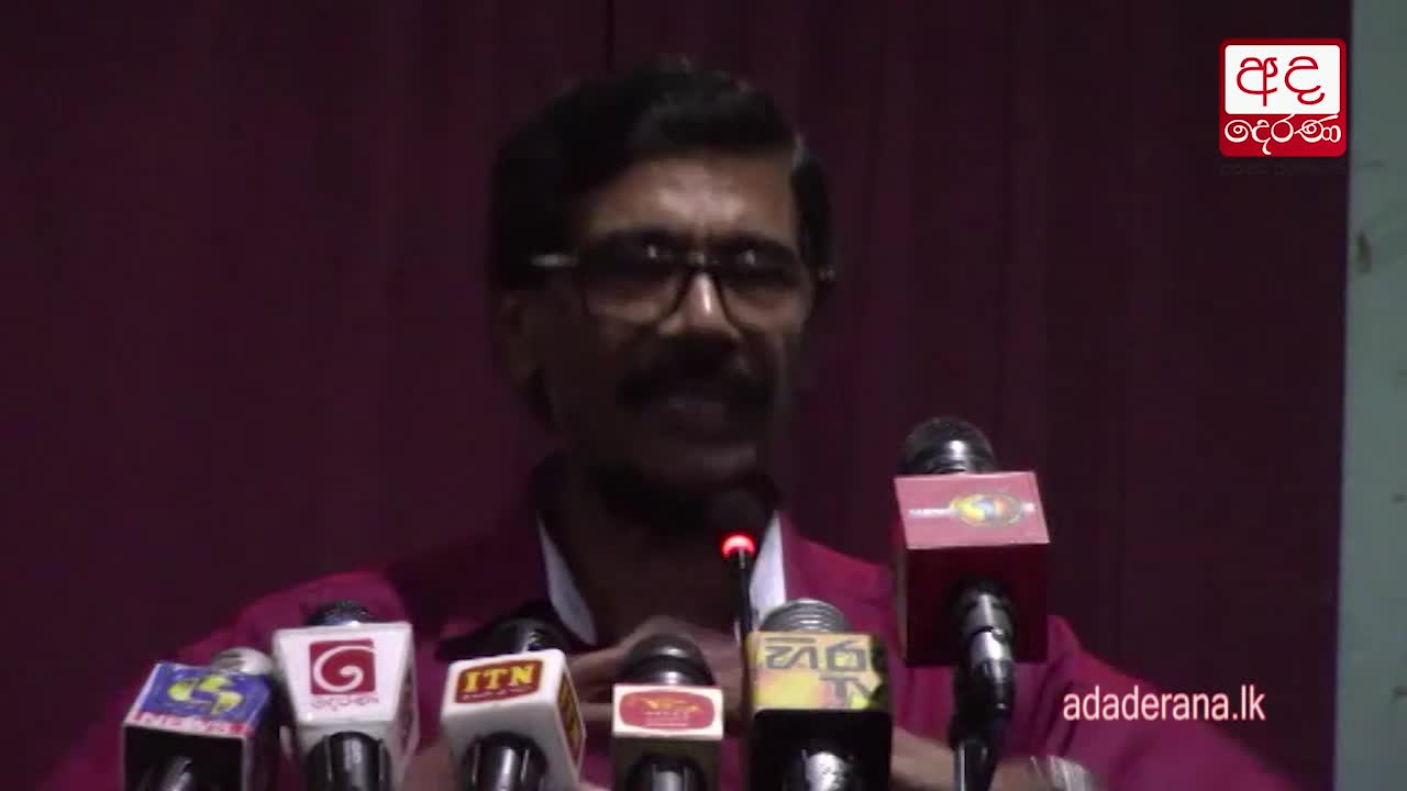 Court decision isn&#39t a victory of UNP - Tilvin