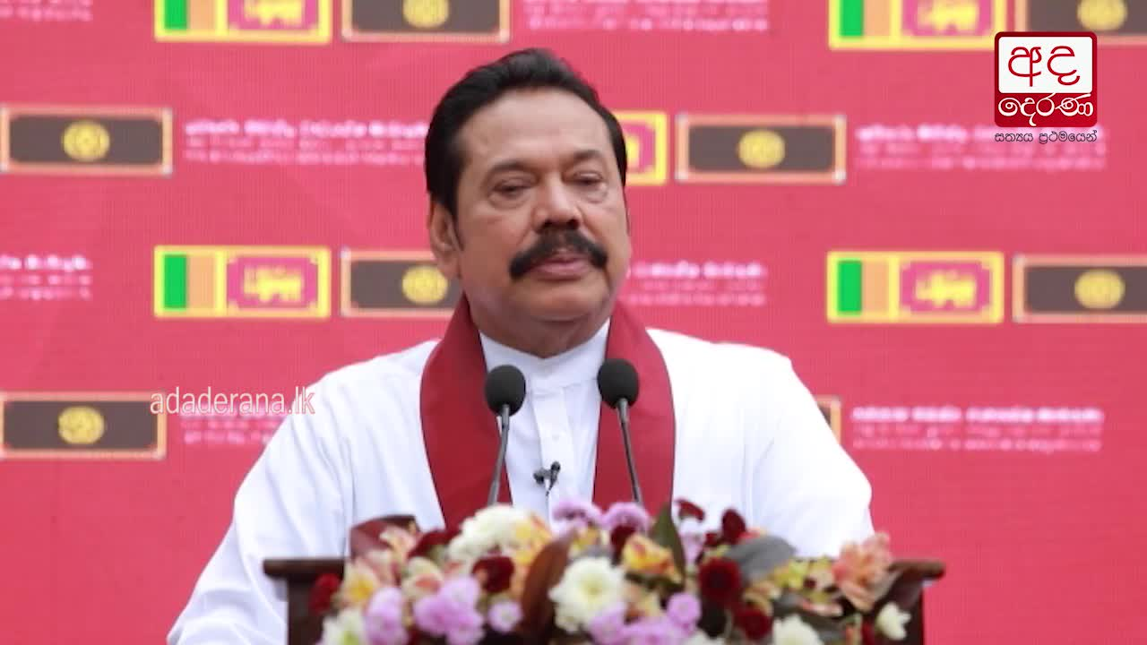 Special statement by Mahinda Rajapaksa