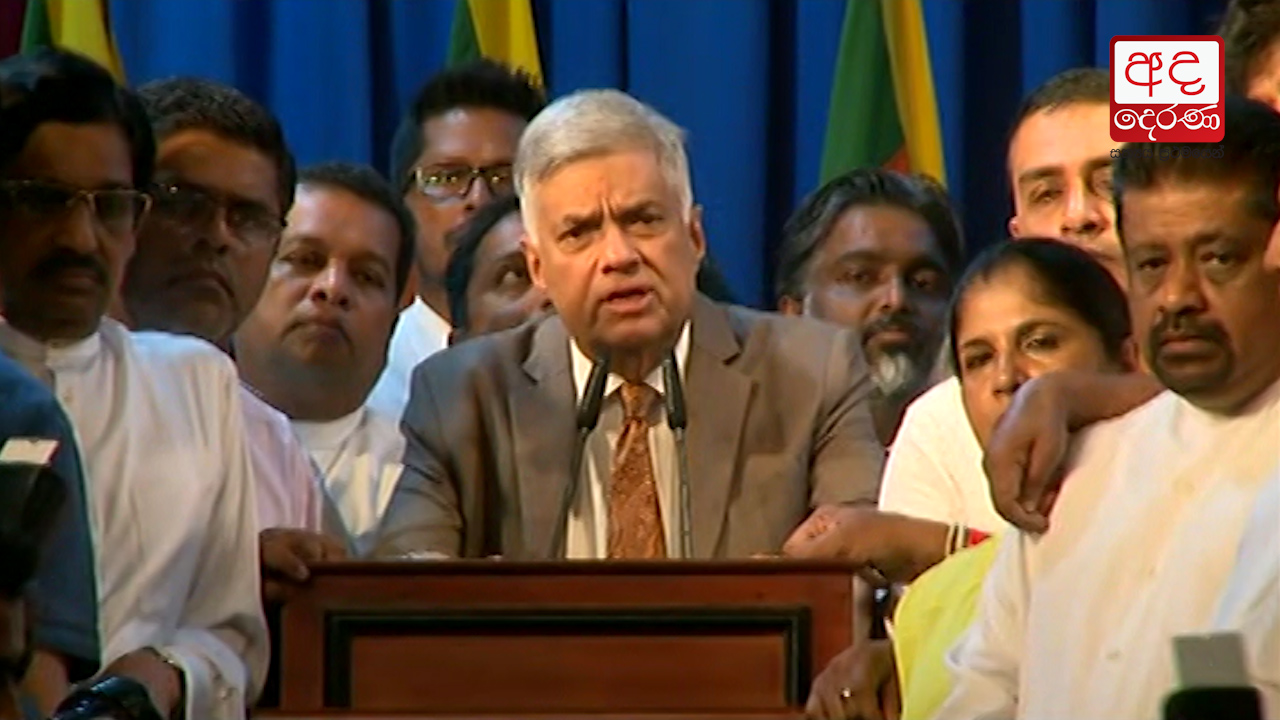 Ranil Wickremesinghe&#39s special statement after swearing in as Prime Minister