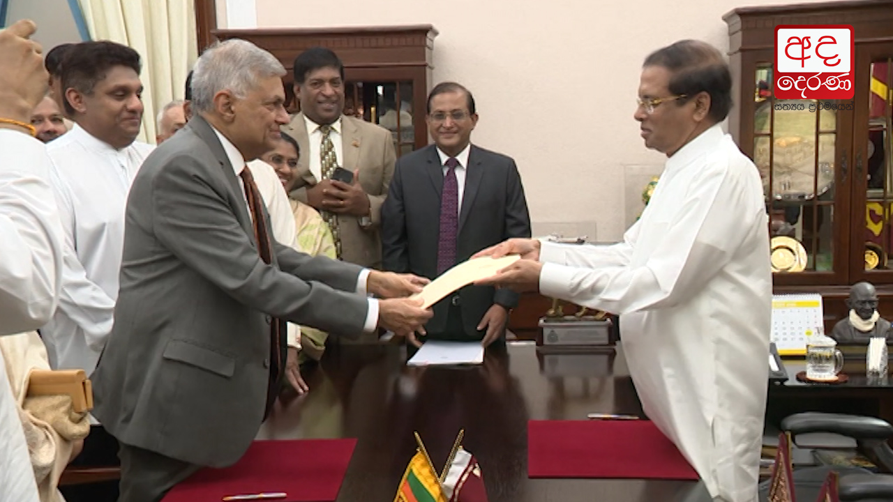 Ranil Wickremesinghe sworn in as Prime Minister for the 5th time