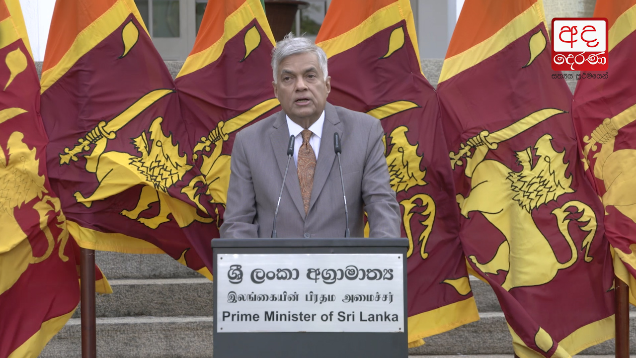 Prime Minister Ranil Wickremesinghe&#39s special address to the nation