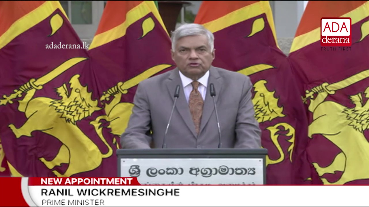 Prime Minister Ranil Wickremesinghe&#39s special address to the nation (English)