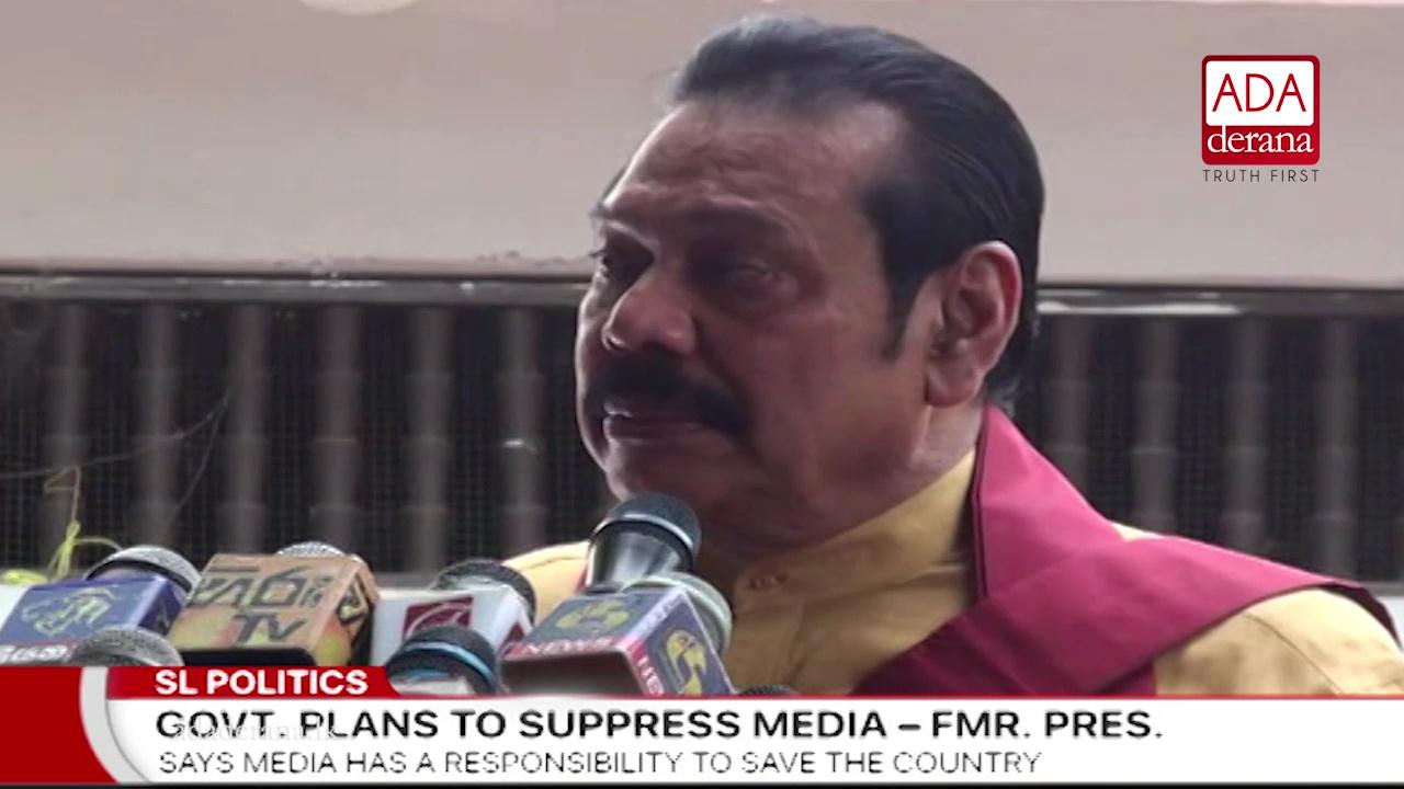 Resigning is not a big deal for me - Mahinda Rajapaksa (English)