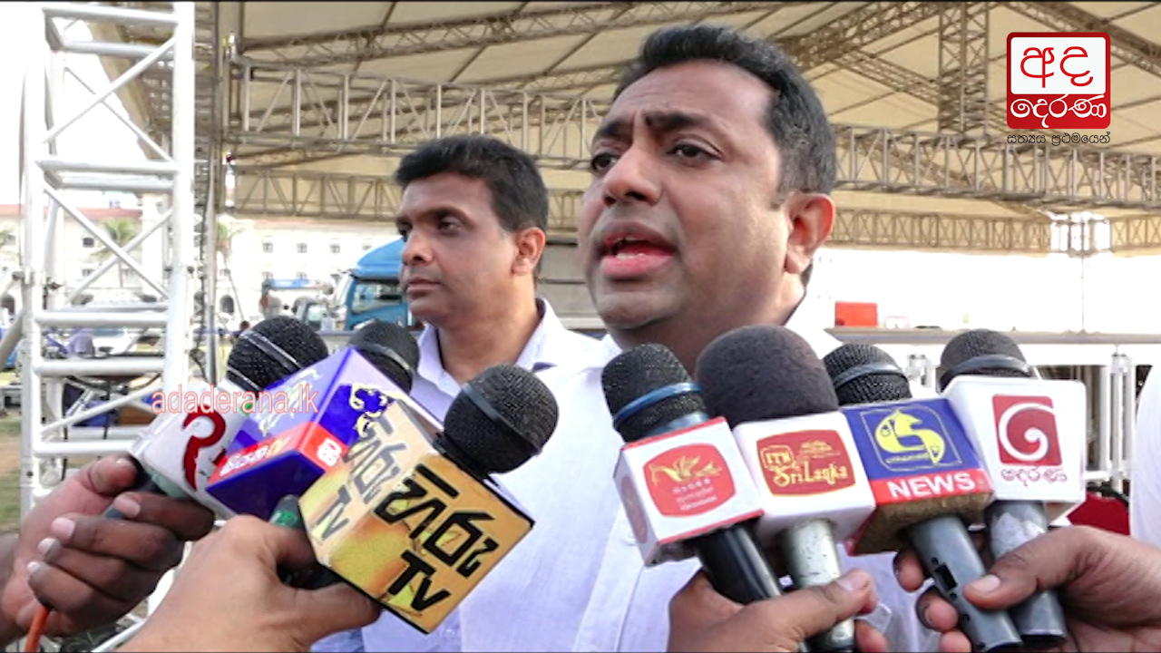 All set for UNP victory rally at Galle Face Green