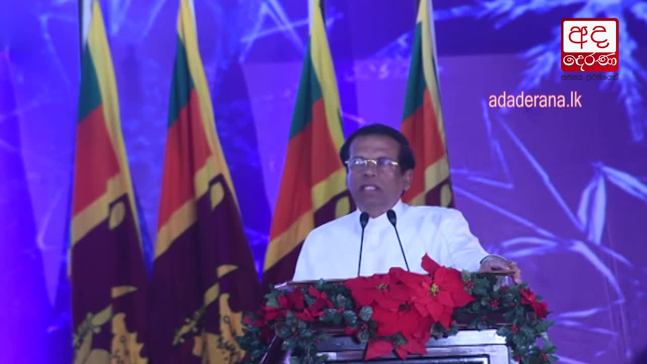 State Christmas Festival 2018 held under President&#39s patronage
