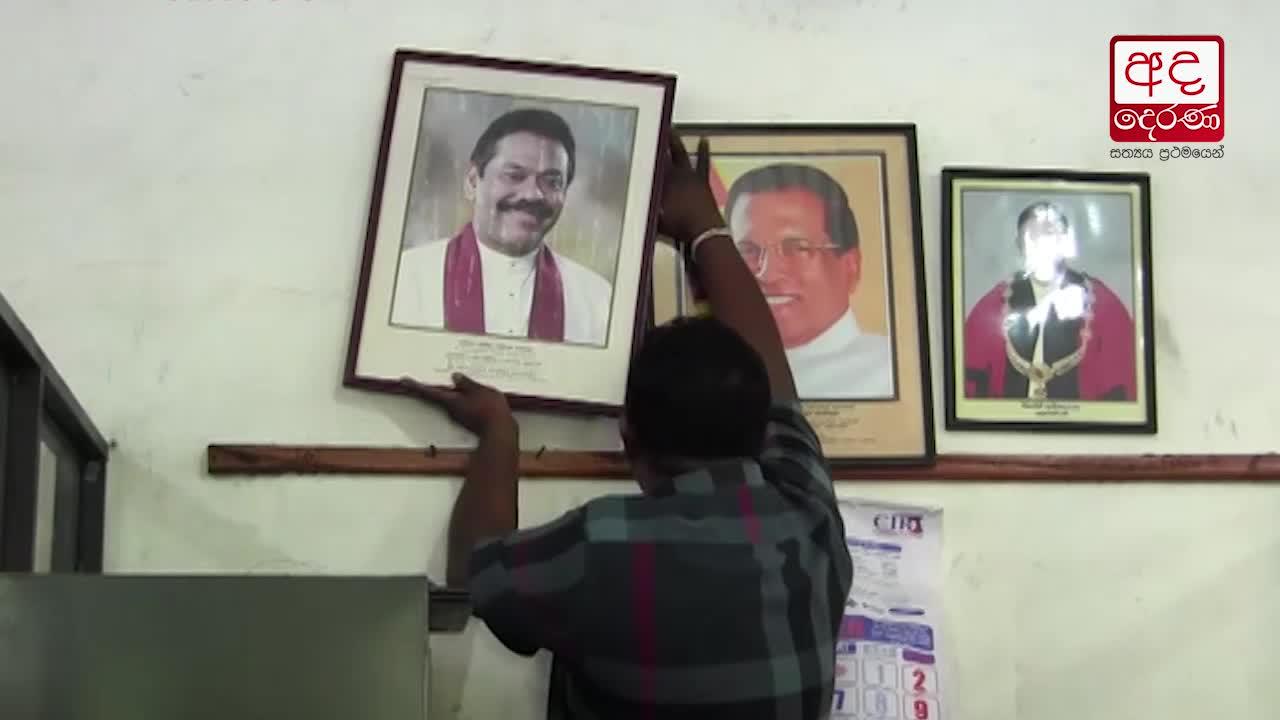 Ranil Wickremesinghe&#39s return as Prime Minister celebrated across Sri Lanka