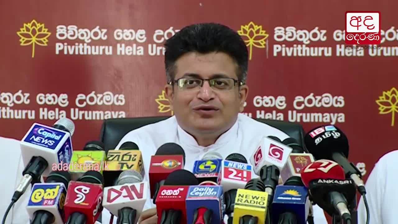 UNP in crisis over cabinet portfolios - Gammanpila