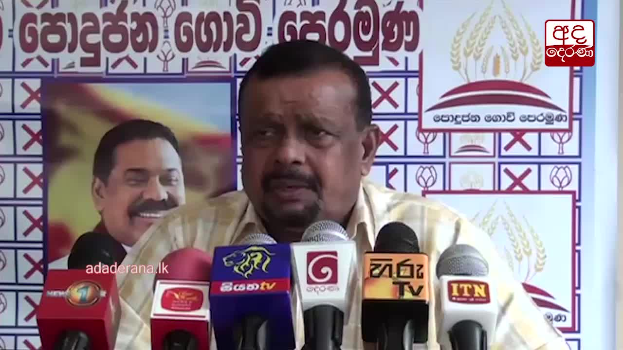 SLPP ready to go to courts demanding elections - S. M. Chandrasena